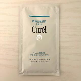 キュレル(Curel)のキュレル パック(パック/フェイスマスク)