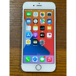 アップル(Apple)のiPhone 6s 16GB 2台 専用です!(スマートフォン本体)