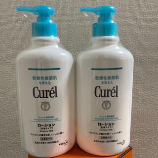 Curel - キュレルローションポンプタイプ 410ml ✖︎ 2個セット‼️