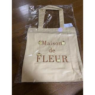 Maison de FLEUR - サンリオ かくれんぼトートバッグ ポムポムプリン