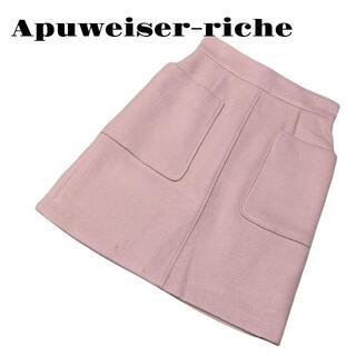 アプワイザーリッシェ(Apuweiser-riche)の⭐ピンクが綺麗⭐アプワイザーリッシェ ミニスカート【ピンクベージュ】(ミニスカート)
