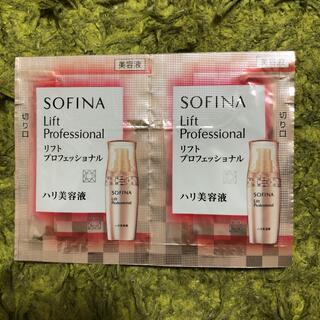 ソフィーナ(SOFINA)のソフィーナ美容液(美容液)