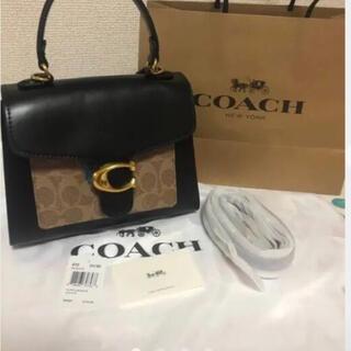 COACH - COACH 2way ショルダーバッグ 正規品
