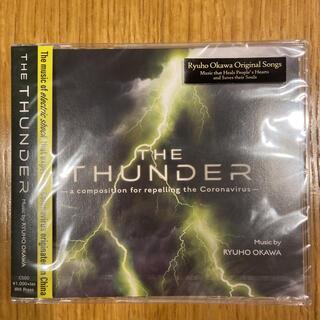 THE THUNDER  コロナウィルス撃退曲(ヒーリング/ニューエイジ)