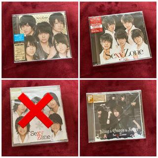 セクシー ゾーン(Sexy Zone)のSexyZone CD 18枚まとめ売り(バラ売りも可能◎)(ポップス/ロック(邦楽))