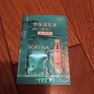 ソフィーナ(SOFINA)のソフィーナ 乳液(乳液/ミルク)