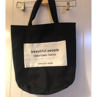 beautiful people - beautiful people  直営店限定 ネームタグトートバッグ