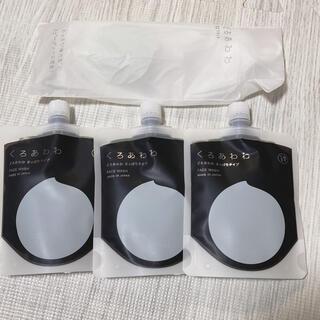 ケンコー(Kenko)の3個セット ハーバー くろあわわ洗顔 どろ豆乳石鹸 110g(洗顔料)