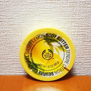 ザボディショップ(THE BODY SHOP)の新品♡ ザ・ボディショップ スウィートレモン ボディバター(ボディクリーム)