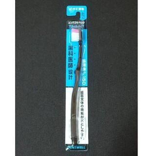 タイショウセイヤク(大正製薬)の歯医者さん150 フラットタイプ ふつう 茶色(歯ブラシ/デンタルフロス)