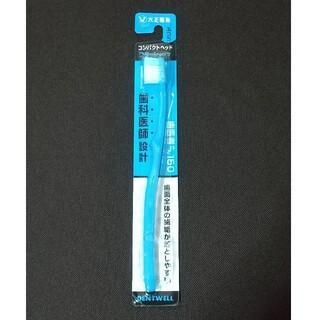 タイショウセイヤク(大正製薬)の歯医者さん150 フラットタイプ ふつう 青(歯ブラシ/デンタルフロス)