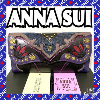 ANNA SUI - 【数回使用】ANNA SUI 財布 ルアー 黒 がま口 アナスイ