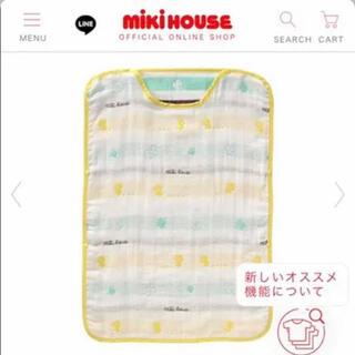 ミキハウス(mikihouse)のミキハウス  スリーパー 5層重ね織(その他)