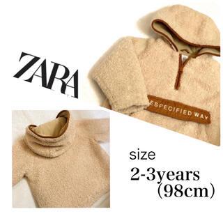 ZARA - 美品!ZARA もこもこアウター コート