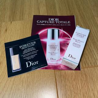 Dior - ディオール 美容液 リキッドファンデーション 2N  サンプル