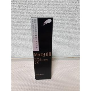 MAQuillAGE - 資生堂 マキアージュ ピーチチェンジベース CC 化粧下地 日中美容液