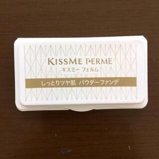 伊勢半 - Kissme Ferme パウダーファンデミニ