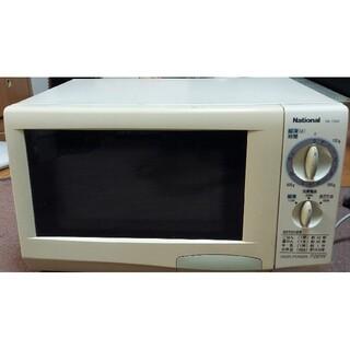 National 電子レンジ NE-TS40 60Hz専用 2005年製