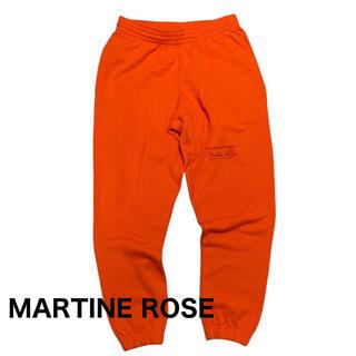 Maison Martin Margiela - MARTINE ROSE マーティンローズ スリムトラック スウェットパンツ