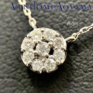 Vendome Aoyama - [新品仕上済] ヴァンドーム青山 プラチナ ダイヤモンド オーバル ネックレス