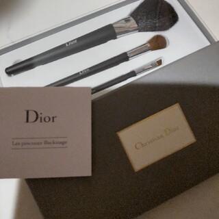 ディオール(Dior)のディオール 筆 セット(チーク/フェイスブラシ)