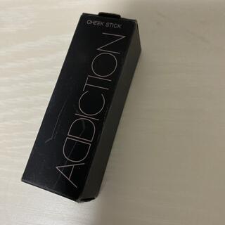 アディクション(ADDICTION)のアディクション チークスティック 04 アクアブロンズ(チーク)
