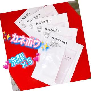 カネボウ(Kanebo)のカネボウ KANEBO 洗顔料 リフレッシングクリーミィウォッシュ サンプル×5(洗顔料)