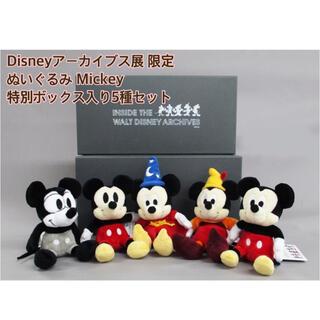 Disney - Disneyアーカイブス展 ぬいぐるみ ミッキー 特別ボックス入り5種セット