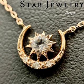 STAR JEWELRY - [新品仕上済] スタージュエリー ホワイトトパーズ ダイヤモンド ネックレス