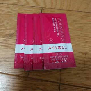 maNara - マナラホットクレンジングゲル メイク落とし4g×4