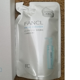 FANCL - 《新品未開封品》FANCL ピュアモイスト泡洗顔料詰め替え