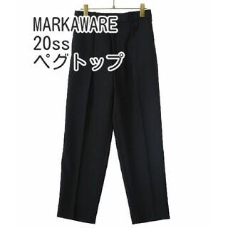 マーカウェア(MARKAWEAR)のMARKAWARE ペグトップ パンツ pegtop マーカウェア marka(スラックス)