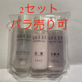 KOSE - コーセー QUEST  トライアルキット