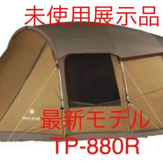 Snow Peak - 未使用展示品 スノーピーク エントリー2ルーム エルフィールド TP-880R