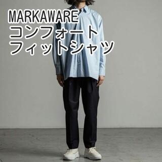 マーカウェア(MARKAWEAR)のMARKAWARE コンフォートフィット シャツ COMFORT marka(シャツ)