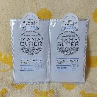 ママバター(MAMA BUTTER)のママバターフェイスクリームマスク(パック/フェイスマスク)