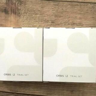 オルビス(ORBIS)のオルビスユー トライアルセット ×2個セット(サンプル/トライアルキット)