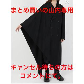 Yohji Yamamoto - yohjiyamamoto21aw  ウールギャバジン CLAOK COAT