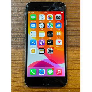 アップル(Apple)のiPhone 6s 128GB space gray SIMフリー(スマートフォン本体)