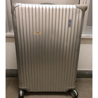 リモワ(RIMOWA)のリモワ RIMOWA スーツケース(トラベルバッグ/スーツケース)