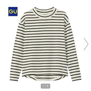 GU - GU☆ボーダー長袖Tシャツ☆150cm