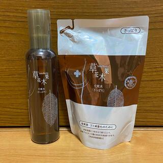 草花木果 - 草花木果 化粧水 (さっぱり) 180ml セット