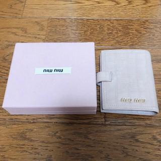 miumiu - miumiu ミュウミュウ ミニ財布 二つ折り財布 クロコ レザー オパール
