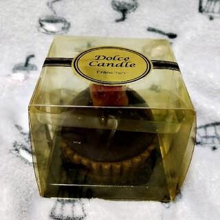 フランフラン(Francfranc)の☆Dolce Chocolate Dome Cake Candle☆(キャンドル)