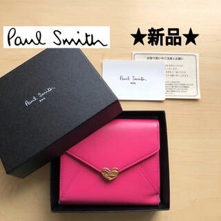 Paul Smith - ★新品・箱付き★ポールスミス 二つ折り財布 ラブレター ピンク レザー