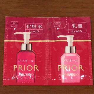 PRIOR - プリオール 化粧水+乳液