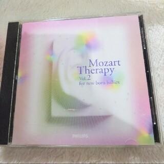 フィリップス(PHILIPS)のモーツァルト セラピー CD(帯付)(ヒーリング/ニューエイジ)