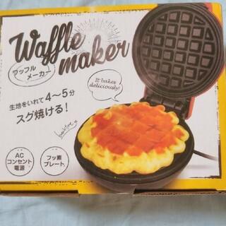 ワッフルメーカー!(ベージュ)(調理道具/製菓道具)