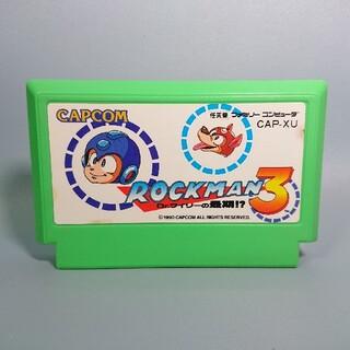 ファミリーコンピュータ(ファミリーコンピュータ)のファミコン ロックマン3(家庭用ゲームソフト)