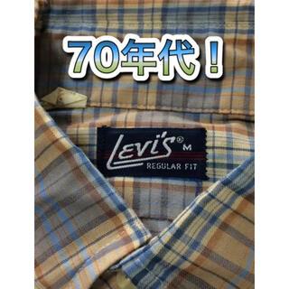 Levi's - 【70年代アメリカ製】 LEVI'S リーバイス 長袖シャツ 紺タグ